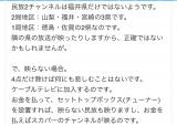 業務用♡スーパーで激安タピオカGET^_^〜咳喘息で寝たきりLife〜。の画像(16枚目)