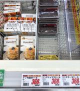 業務用♡スーパーで激安タピオカGET^_^〜咳喘息で寝たきりLife〜。の画像(10枚目)