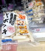 業務用♡スーパーで激安タピオカGET^_^〜咳喘息で寝たきりLife〜。の画像(6枚目)