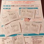#モニプラ 経由で#ナグプラスオールインワンエッセンス 10回分をいただきました😊:オールインワンってすごく便利、子供と一緒にお風呂上がり👣あんまりスキンケア時間がなかったですがこれ一つ塗って…のInstagram画像