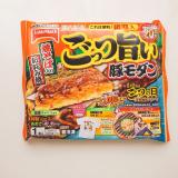全部ごっつ旨い♡テーブルマーク ごっつ旨いシリーズ【冷凍食品】の画像(5枚目)