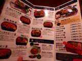 「【ロマン亭】コスパ最高♡絶品大坂ビフテキ重960円」の画像(6枚目)