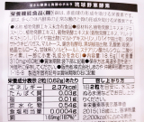 沖縄生まれの活きた酵素を摂ろう♪琉球野草酵素の画像(3枚目)
