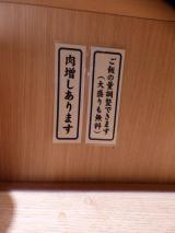 「【ロマン亭】コスパ最高♡絶品大坂ビフテキ重960円」の画像(8枚目)
