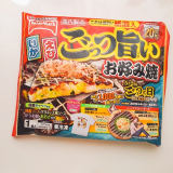 全部ごっつ旨い♡テーブルマーク ごっつ旨いシリーズ【冷凍食品】の画像(8枚目)