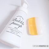 株式会社ペリカン石鹸:マルシェボン クリアソープ ネロリの画像(2枚目)