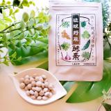 沖縄生まれの活きた酵素を摂ろう♪琉球野草酵素の画像(2枚目)