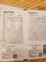 髪にシルクという贅沢 雑誌ELLEのDNAを引き継ぐワンランク上のヘアケアの画像(2枚目)