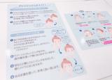 ♡Bbスキンケアスクール♡ 肌診断機を使用したスキンケアカウンセリング♡エステ体験♡の画像(5枚目)