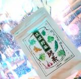 沖縄生まれの活きた酵素を摂ろう♪琉球野草酵素の画像(1枚目)