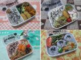 口コミ記事「毎日のお弁当にも!海の精ごましお」の画像