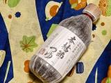 アサムラサキの高級万能つゆを使ってみましたの♪の画像(1枚目)
