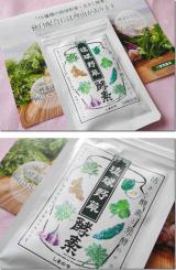 琉球野草酵素/cheeさんの投稿