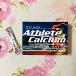 -カルシウムを効率的に摂取できるユニカ食品の『Athlete Calcium(アスリートカルシウム)』-個包装で持ち運びしやすいです。サラッとした白い粉状のカルシウムで1日…のInstagram画像