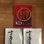 山本海苔店の『海苔茶漬け「梅の友」』と『海苔を楽しむお茶漬け うめ味』をお試ししました😊あられの歯ごたえが楽しめるシンプルな海苔茶漬け「梅の友」、和歌山産の梅を使用した「うめ味」どちらも海苔た…のInstagram画像