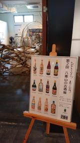 八重山の古酒展☆の画像(1枚目)