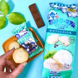 【グルメ】今日のチョコミント!の画像(1枚目)