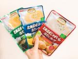 ☆冷製スープ☆の画像(1枚目)
