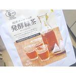 .発酵緑茶ってどんなんだろうと思いましたが香ばしく美味しかったです☻.#国産オーガニック発酵緑茶 #腸活 #おうちカフェ #緑茶 #発酵食品 #monipla #yamasan_fanのInstagram画像