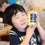 @emial_azumino_official 様の#カスタードバニラヨーグルト を子供達のおやつにいただきました❤️バニラアイスのような甘くて濃厚なヨーグルト✨酸味が抑えられててとても食べや…のInstagram画像
