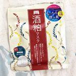 #コスメレビュー.pdc*ワフードメイド『酒粕マスク』.大好きなpdcブランド(@PDC_jp )の酒粕シリーズのフェイスマスクをお試しさせていただきました🙌✨..…のInstagram画像