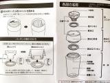 「☆シンプルな真空デスクタンブラーでカフェタイム@和平フレイズ」の画像(9枚目)