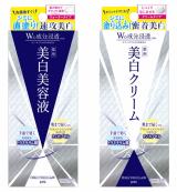 新商品 ダイレクトホワイトdeW(*^艸^*)の画像(1枚目)