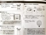 「☆シンプルな真空デスクタンブラーでカフェタイム@和平フレイズ」の画像(8枚目)