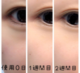⑥【2週間チャレンジ】透明素肌♡2週間使用しました*の画像(3枚目)