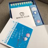 スパークリングイレーサー/ホワイトクラブの画像(2枚目)