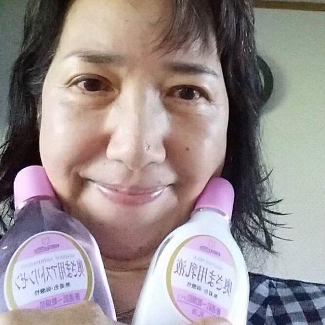 口コミ投稿:GW明けの最初のイベントだった母の日✨今年はお母さんに、#スキンケアセット を贈ら…