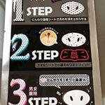 3ステップでしっかり鼻の黒ずみケアができるホリカホリカのパックセット✨.ステップ1の温感シートで汚れを浮き上がらせ、ステップ2で毛穴汚れをスポッと取って✨ステップ3では冷やして開いた毛…のInstagram画像