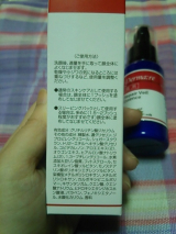 寝ている間にスキンケア◆デルマリ薬用ミルクの画像(2枚目)