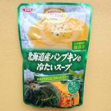 「これからの季節ピッタリな冷製スープ」の画像(6枚目)