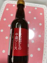 ❁︎鎌田醤油 かつおだしの中濃ソース❁︎の画像(1枚目)