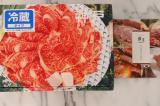 神戸牛 焼肉セット 極上モモ&カルビの画像(1枚目)