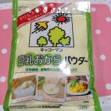 ❁︎鎌田醤油 かつおだしの中濃ソース❁︎の画像(3枚目)