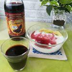 ぐったりの日曜日は大寝坊。朝食食べる週間は続きそうもない😅ヨーグルトのみ。ですが! ..■有機アロニア100%果汁 も一緒に。ポリフェノールとアントシアニンがブルーベリーの5倍も凝…のInstagram画像