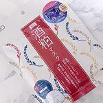 🌷パック・・・ワフーメイド  酒粕マスク10枚入り日本酒職人さんの手が美しいことから、美容と酒粕が注目されるように❤︎その成分を手軽にパック…のInstagram画像