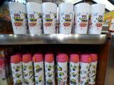 「【USJ】キラキラ☆ペットボトルホルダー&ミニオン水筒」の画像(3枚目)