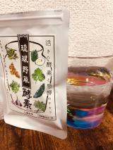「【レビュー】120 株式会社しまのや様 琉球野草酵素」の画像(5枚目)