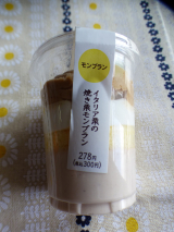 「消臭・除菌のゼロバリア☆」の画像(2枚目)