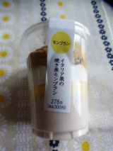 「【USJ】キラキラ☆ペットボトルホルダー&ミニオン水筒」の画像(6枚目)