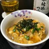 素材にこだわった アサムラサキさんの調味料無添加ストレート 「本枯節つゆ」の画像(8枚目)