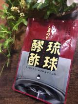 「【レビュー】120 株式会社しまのや様 琉球野草酵素」の画像(1枚目)