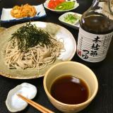 素材にこだわった アサムラサキさんの調味料無添加ストレート 「本枯節つゆ」の画像(4枚目)