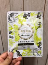 口コミ記事「養生薬湯」の画像