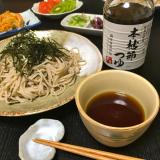 素材にこだわった アサムラサキさんの調味料無添加ストレート 「本枯節つゆ」の画像(1枚目)