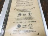 「DEOLEATHER デオレザー」滅菌効果のあるインソール、凄いです!とっても良い!!の画像(3枚目)