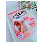 ※ ※@inunekosapuli_official#株式会社日本生物科学研究所  様の#BIOONE関節サポート※※フードに混ぜて毎朝食べ続けてます。かれこれ2袋目。…のInstagram画像